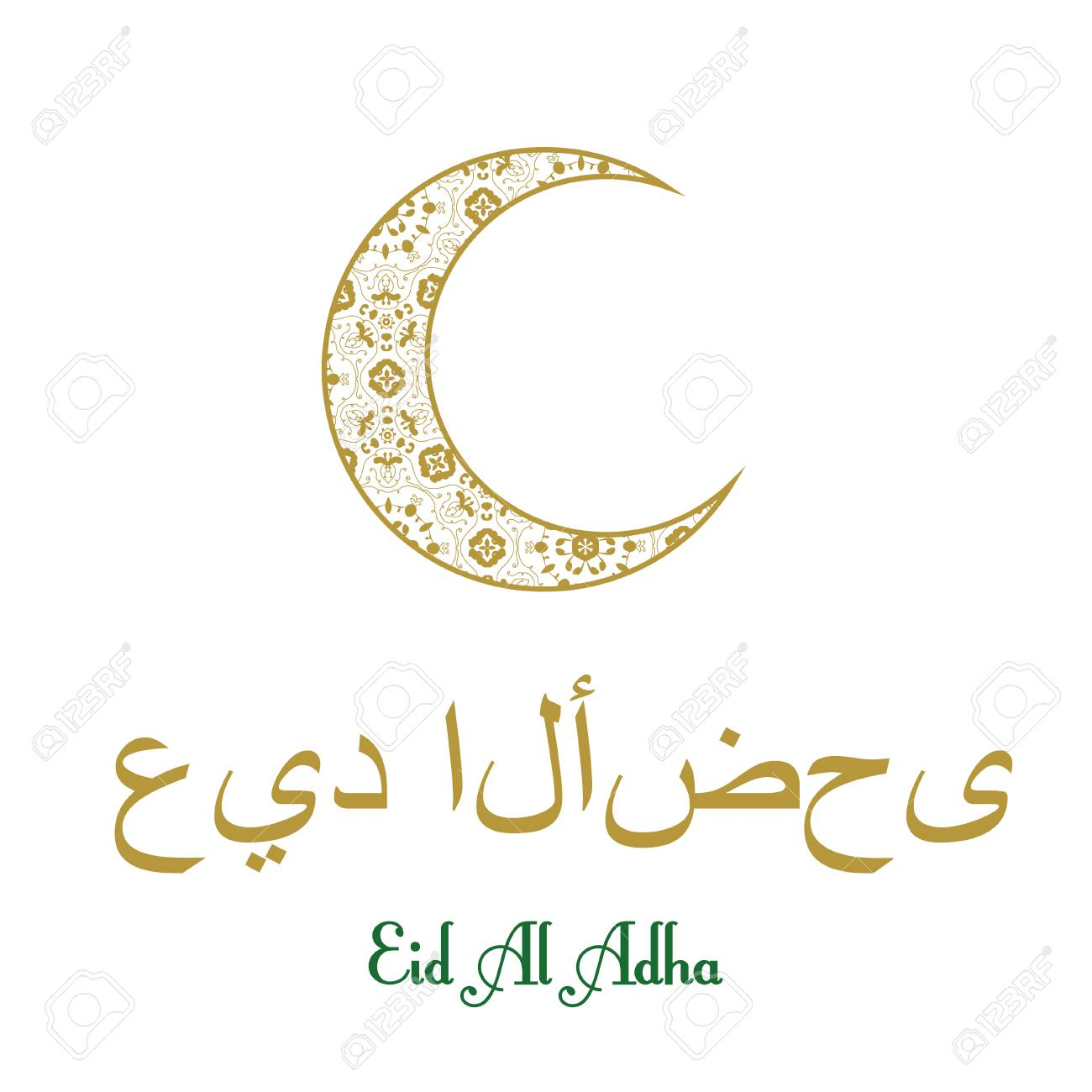 Eid greetings for arabic holiday an islamic greeting card for eid greetings for arabic holiday an islamic greeting card for eid al adha stock vector m4hsunfo