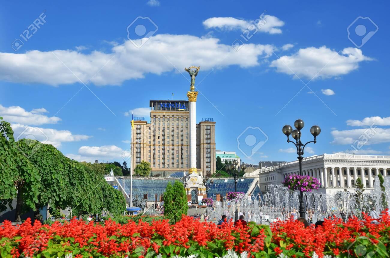 Kiev, Ukraine - August 30, 2018: Khreschatyk Street in the city center. - 121727293