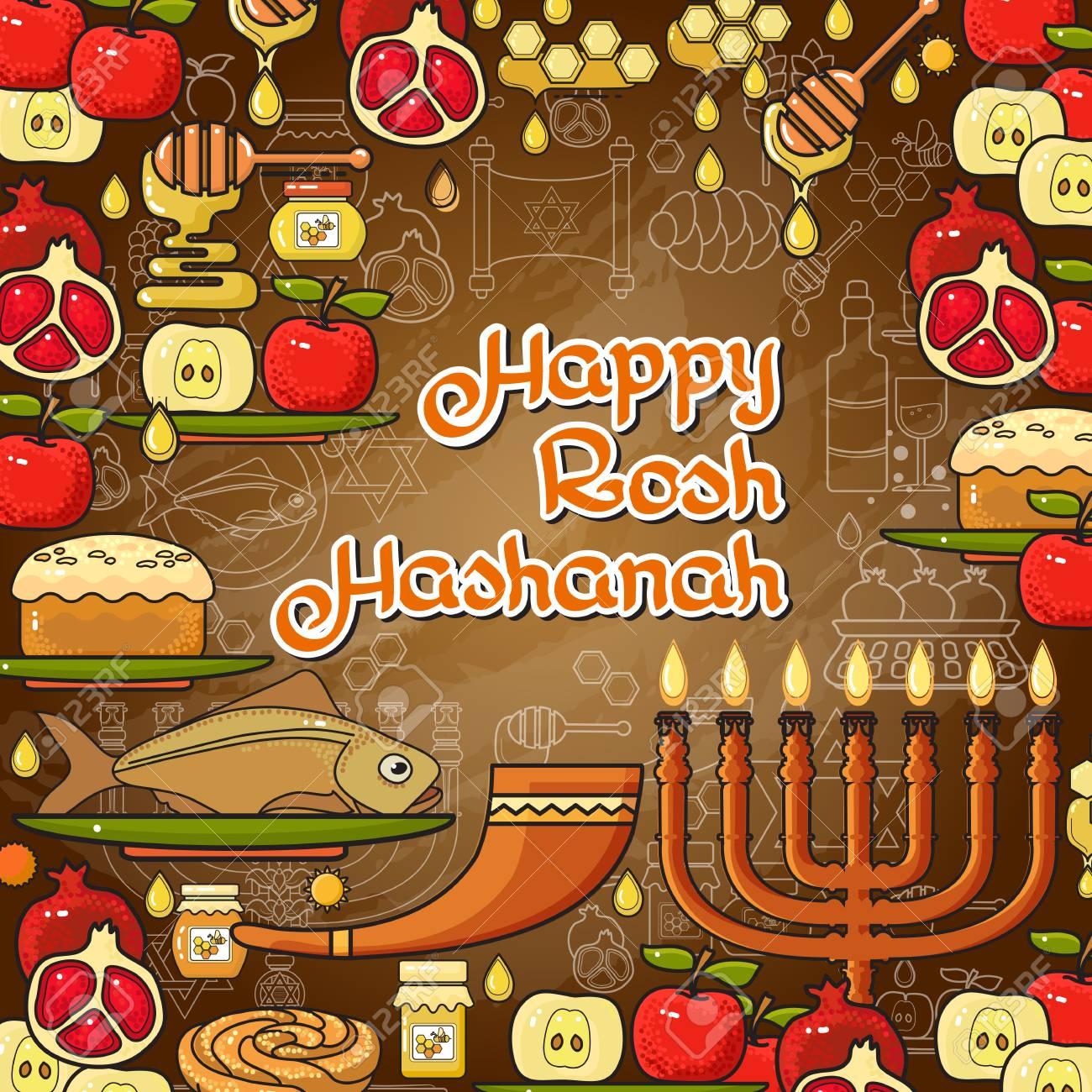 Happy Rosh Hashanah Card Jewish Holiday Design Elements Royalty
