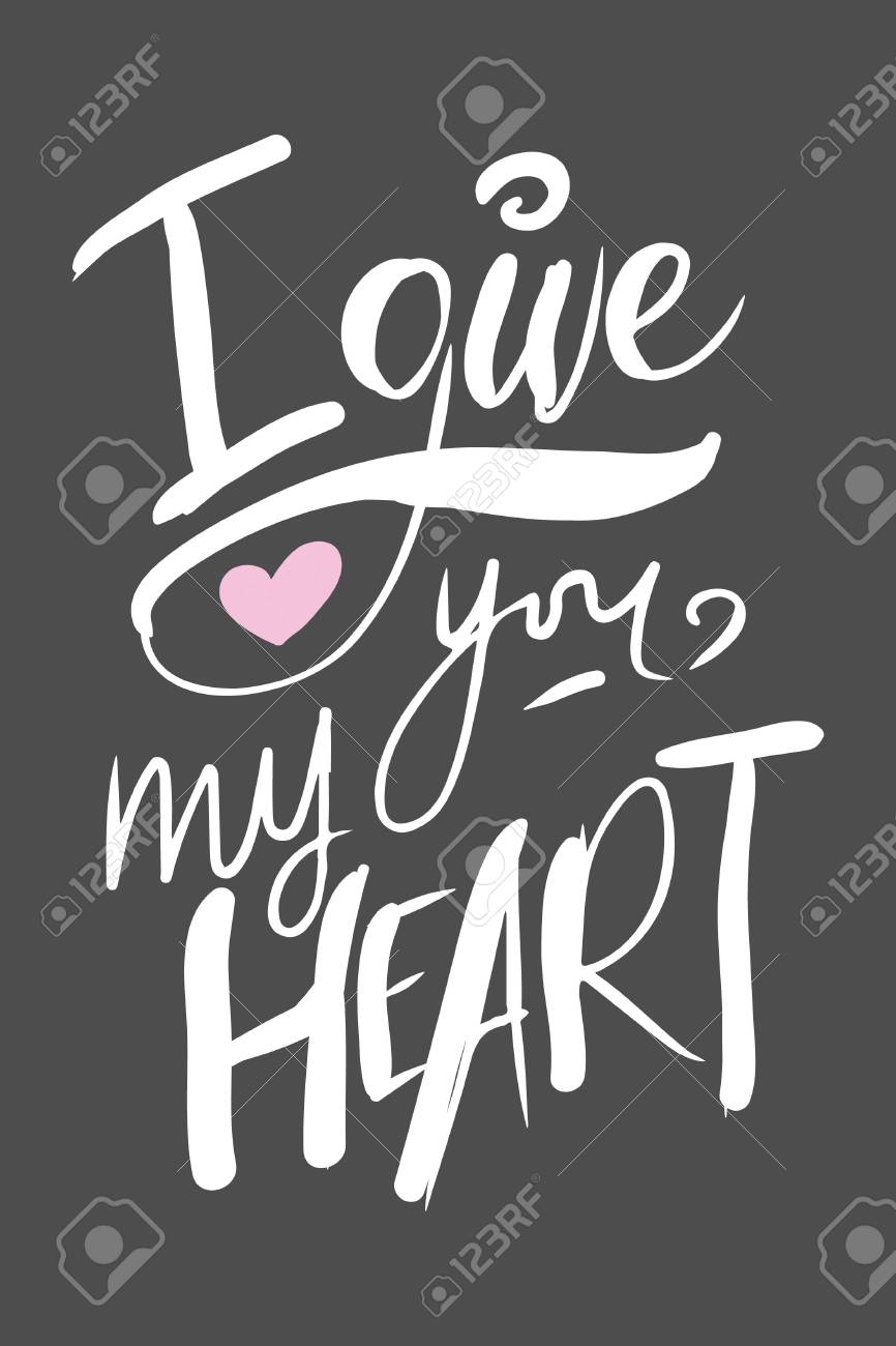 I Give You My Heart Motivational Quotes Vector Royalty Free