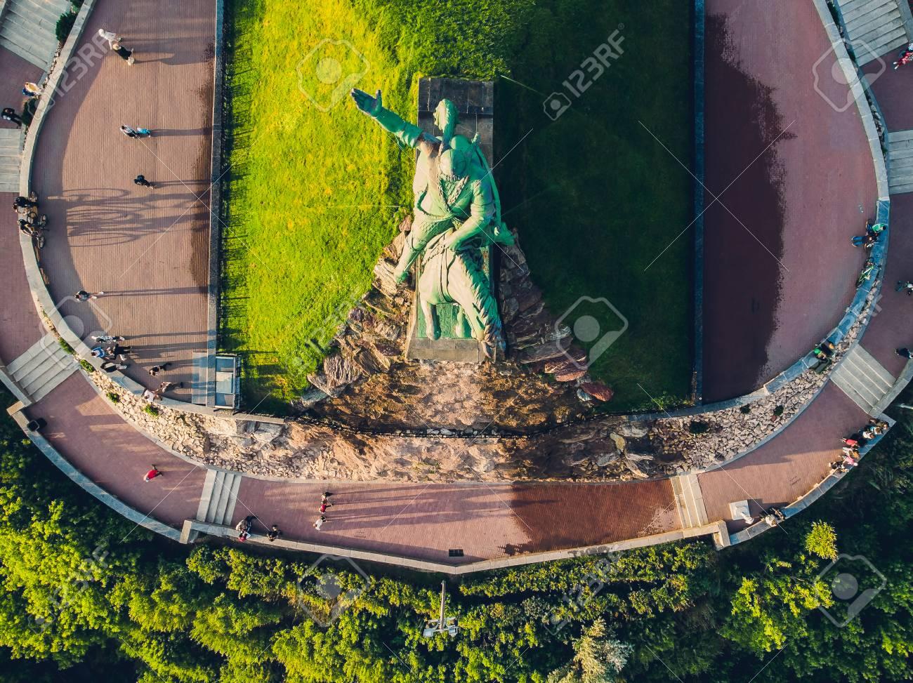 Russia 10 rubles city Ufa Monument of Salavat Yulayev
