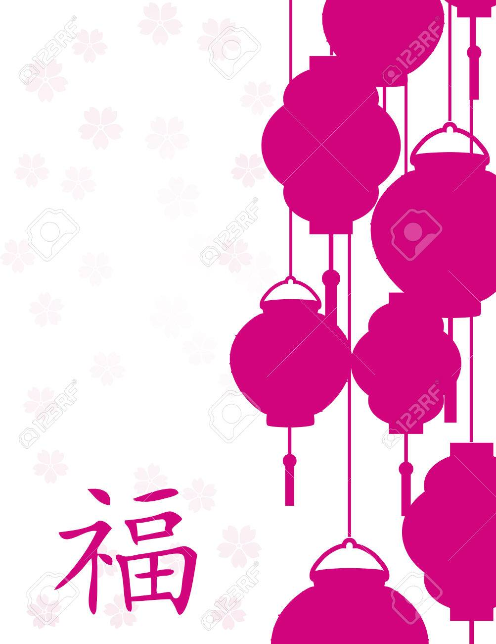 Pink Asian Lanterns Border Background With The Chinese Symbol