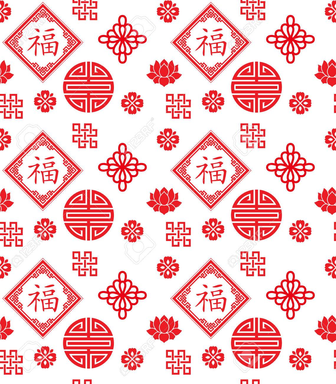 chinese new year traditional elements red and white seamless pattern with the character for happiness stock - Chinese New Year Traditions