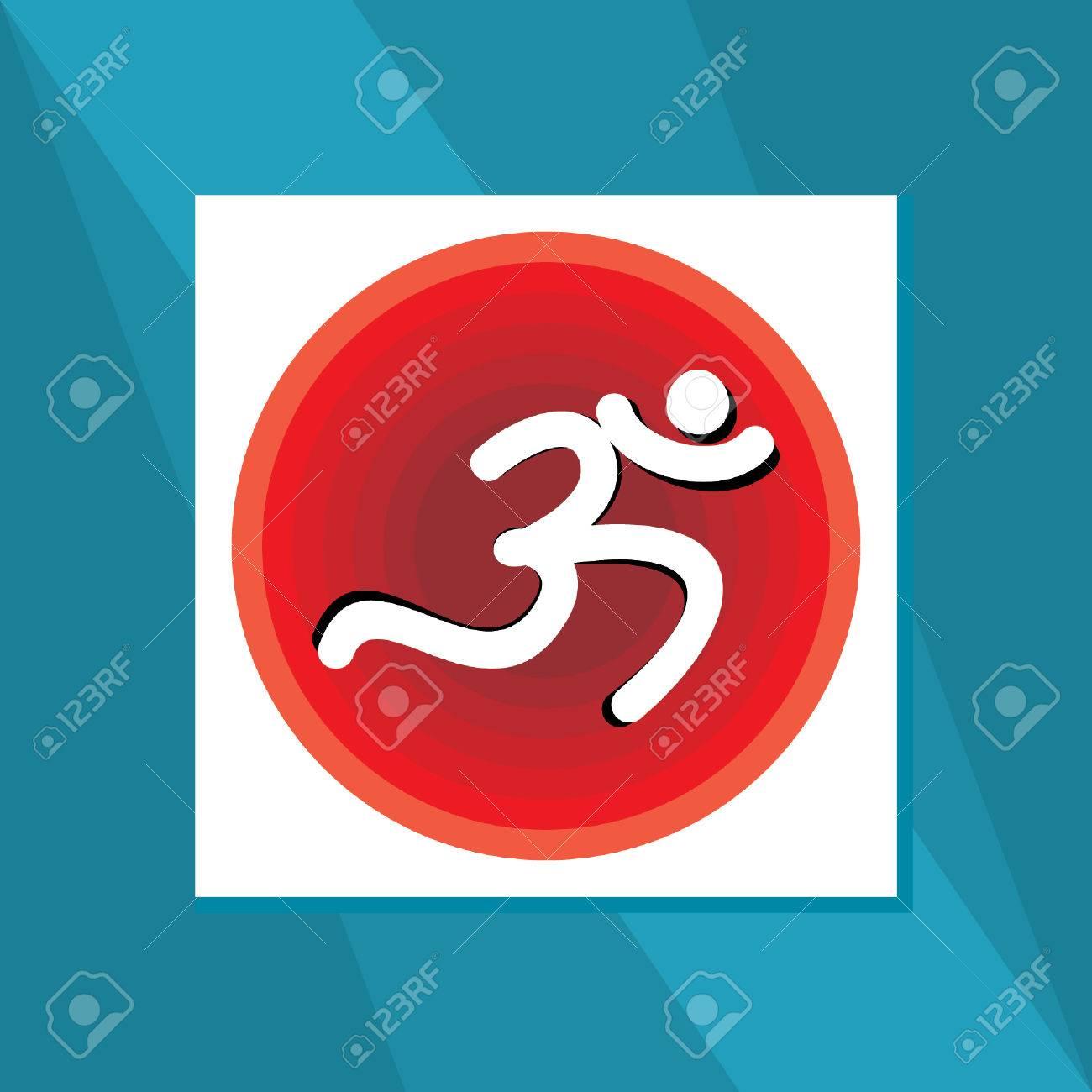 Hindu religion symbol royalty free kliparty vektory a ilustrace hindu religion symbol reklamn fotografie 42117639 buycottarizona Image collections