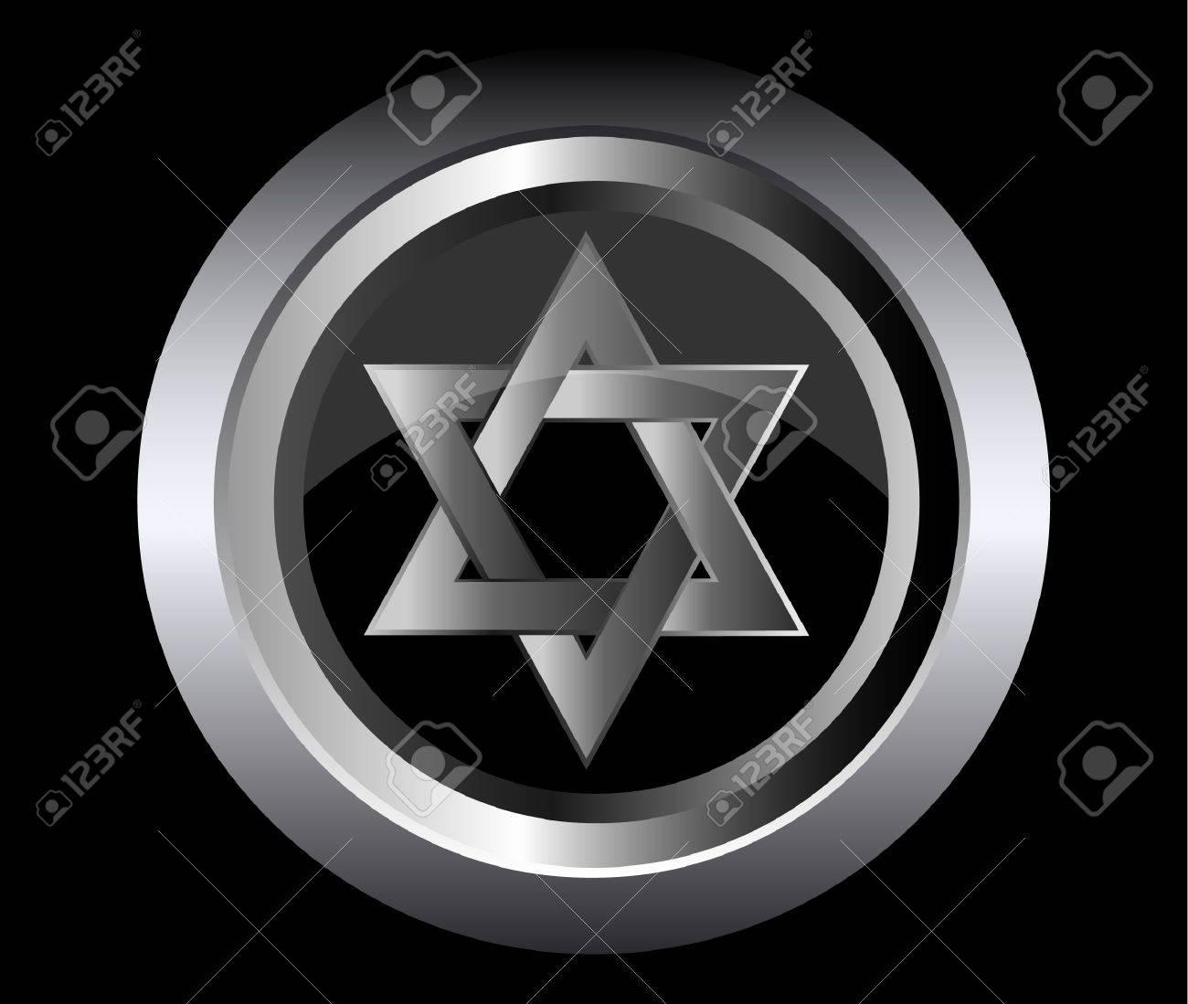 hebrew Jewish Star of magen david in black metal button Stock Vector - 15138835