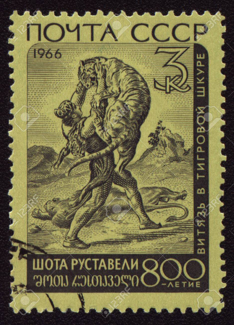 post stamp printed in ussr shows knight in the tiger s skin of