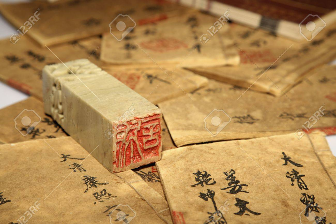 traditional Chinese books - 41106783