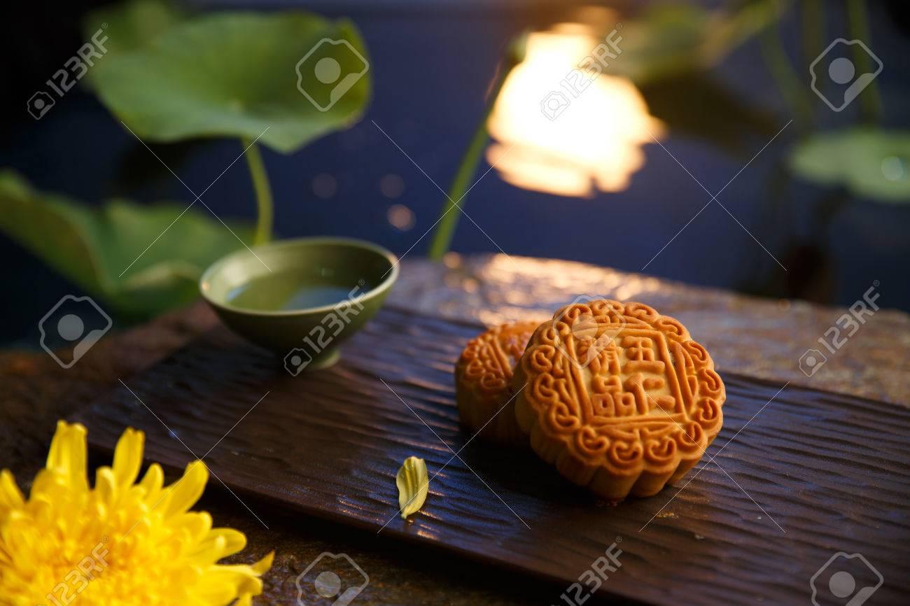 Mid-Autumn Festival - 80982187