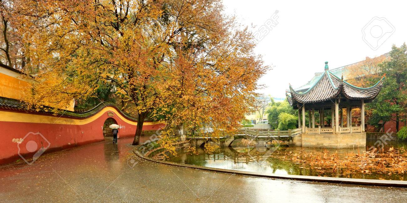 Yuelu Academy, Changsha, Hunan - 81559556