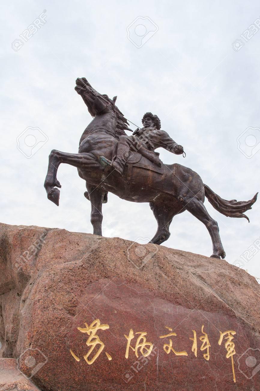 内モンゴル自治区フルンボイル市 Su Bingwen 広場 の写真素材・画像 ...
