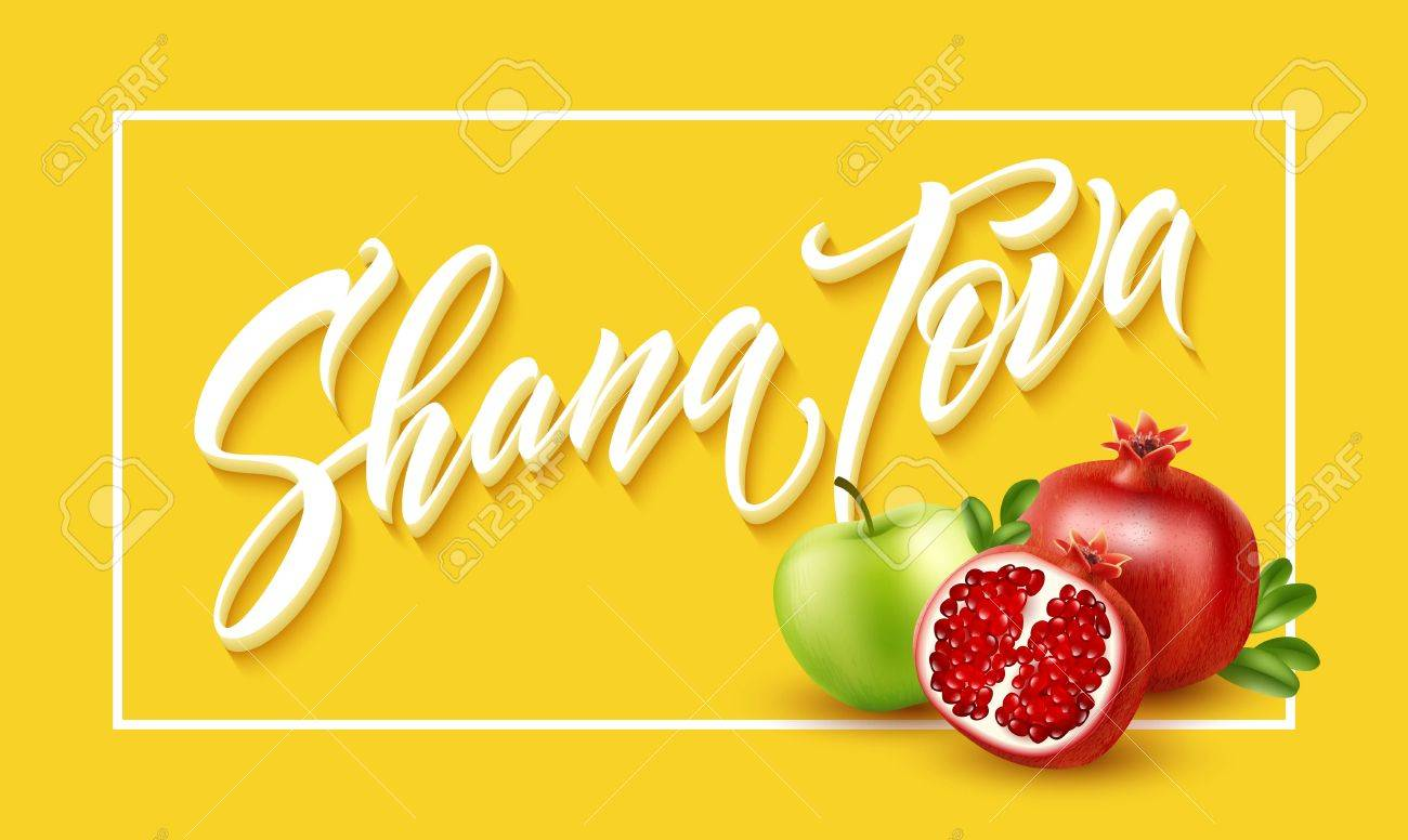 A greeting card with stylish lettering shana tova vector a greeting card with stylish lettering shana tova vector illustration stock vector 83998586 m4hsunfo