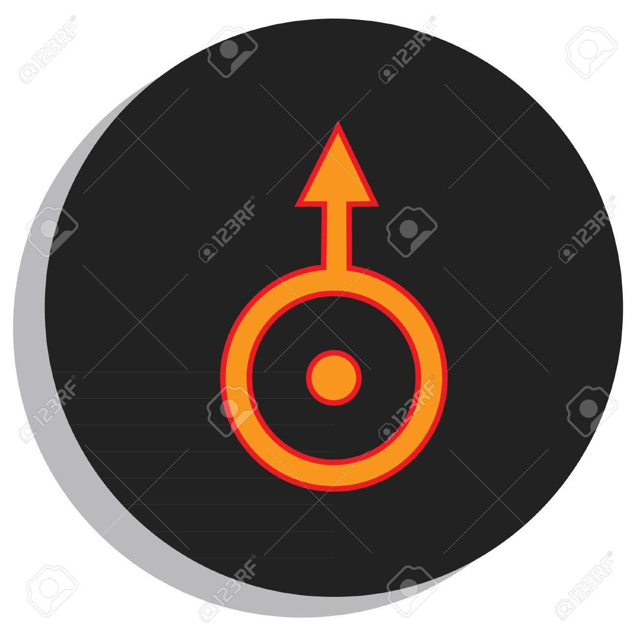 Round Black And Orange Uranus Symbol Planet Symbol Royalty Free
