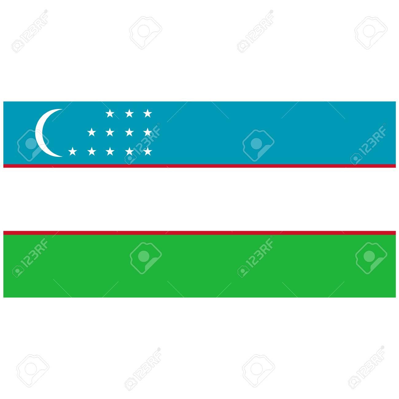 ウズベキスタン アイコンのラス...