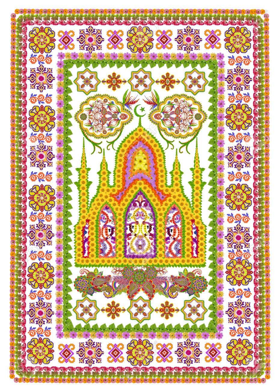 Tapis Pour Une Priere Islamique Dans Le Style Persan Tournesols