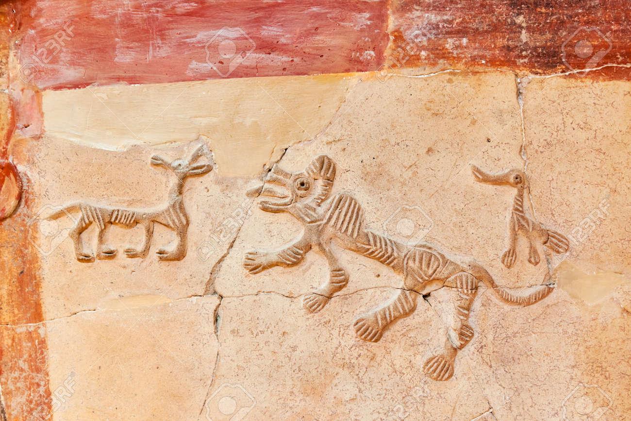 The ancient art in the Museum of Anatolian Civilizations - Ankara Turkey Stock Photo - 15371621