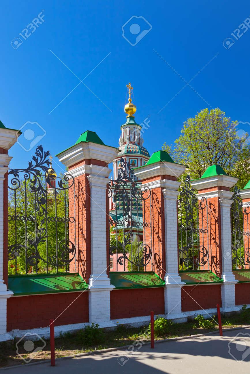 モスクワ ロシア - 建築背景のヤ...