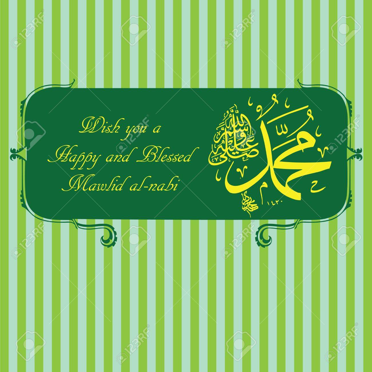 Wish You A Happy And Blessed Mawlid Al Nabi Vector Illustration