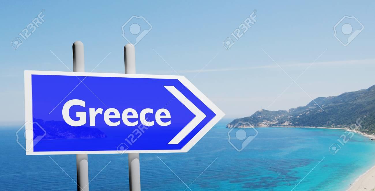 foto de archivo grecia vacaciones