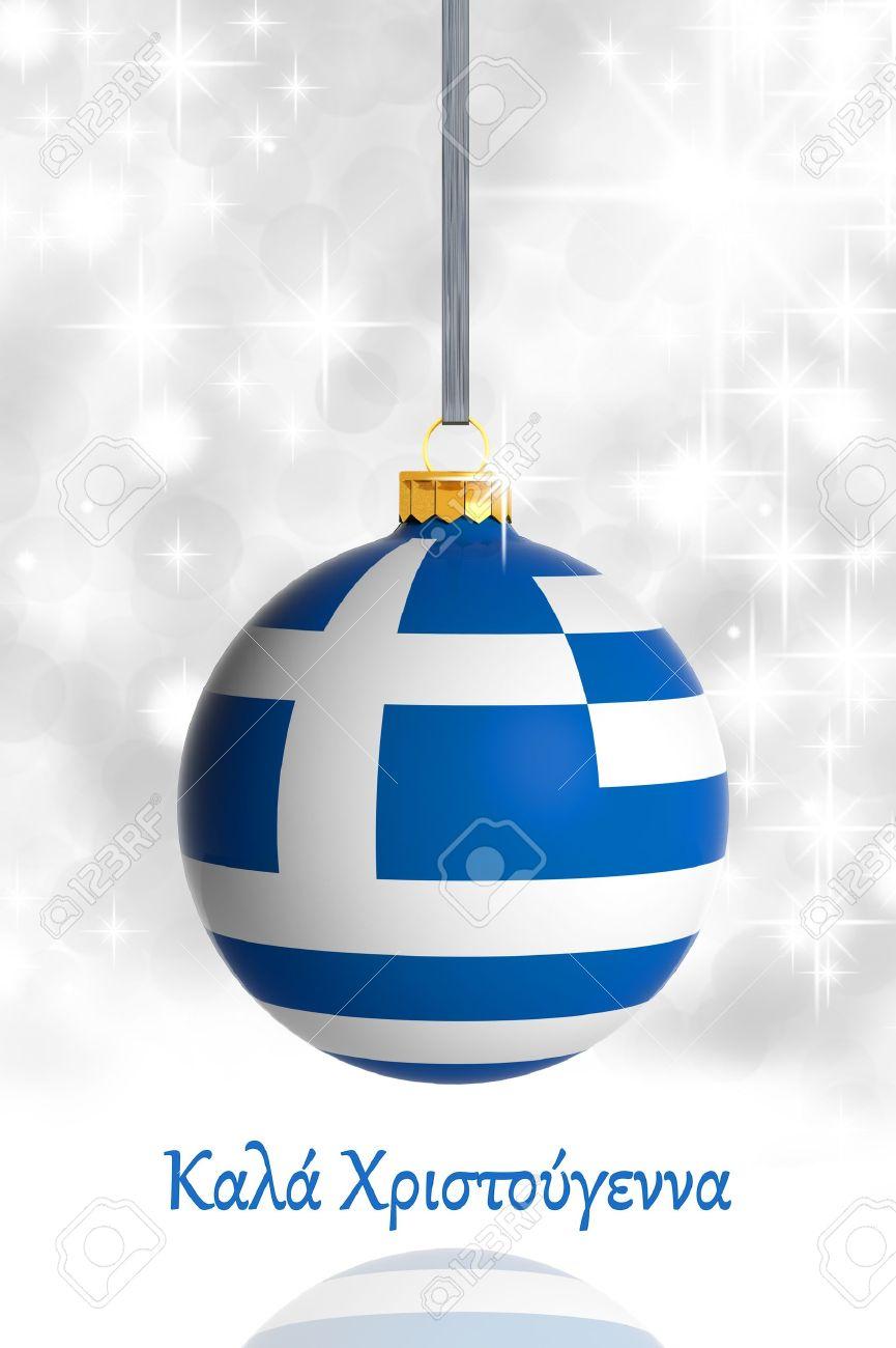 Merry Christmas From Greece. Christmas Ball With Flag Stock Photo ...
