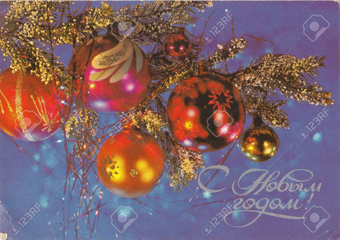 soviet new year card stock photo 39819143