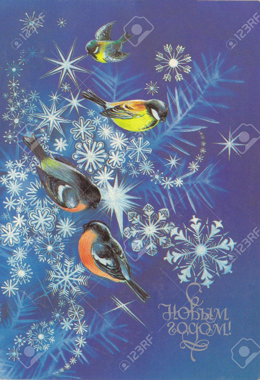 soviet new year card with birds stock photo 84098636