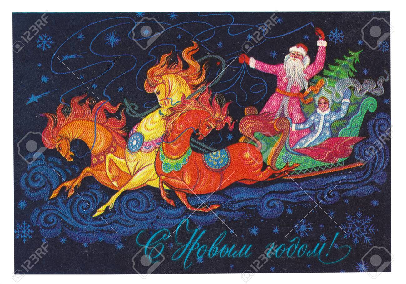 soviet new year card with santa claus and snow maden stock photo 84098653