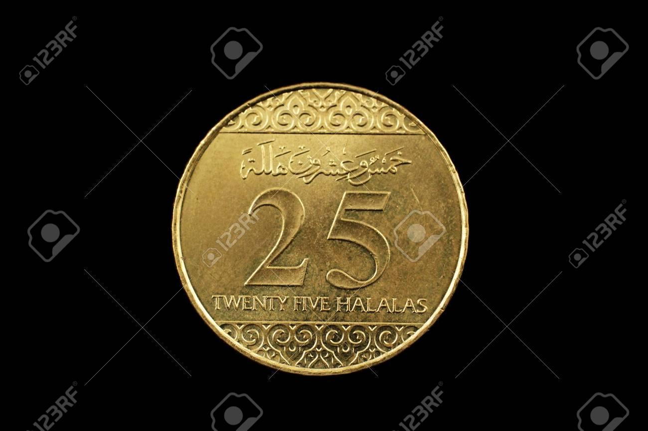 Ein Supermakrobild Einer Saudi Arabischen Halalas Münze 25