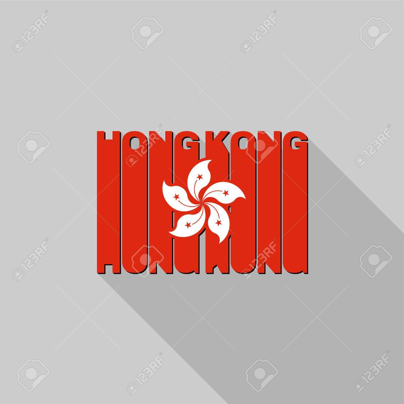 T shirt design hong kong - Hong Kong Flag Of The Letters Typography T Shirt Graphics Flat Design
