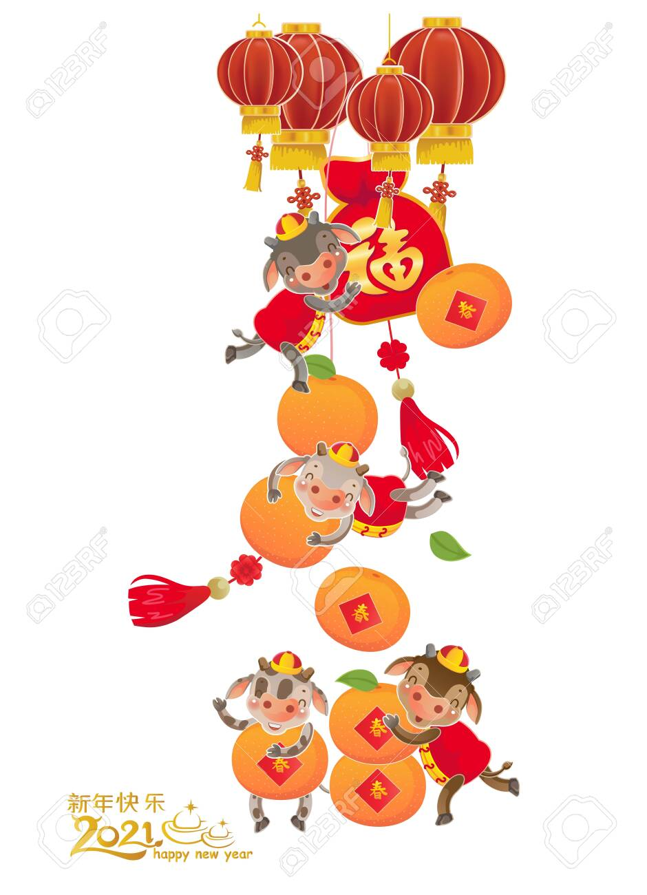 chinese new year 2021 calendar zodiac of ox character traditional the royalty free cliparts vectors and stock illustration image 154565861 chinese new year 2021 calendar zodiac of ox character traditional the