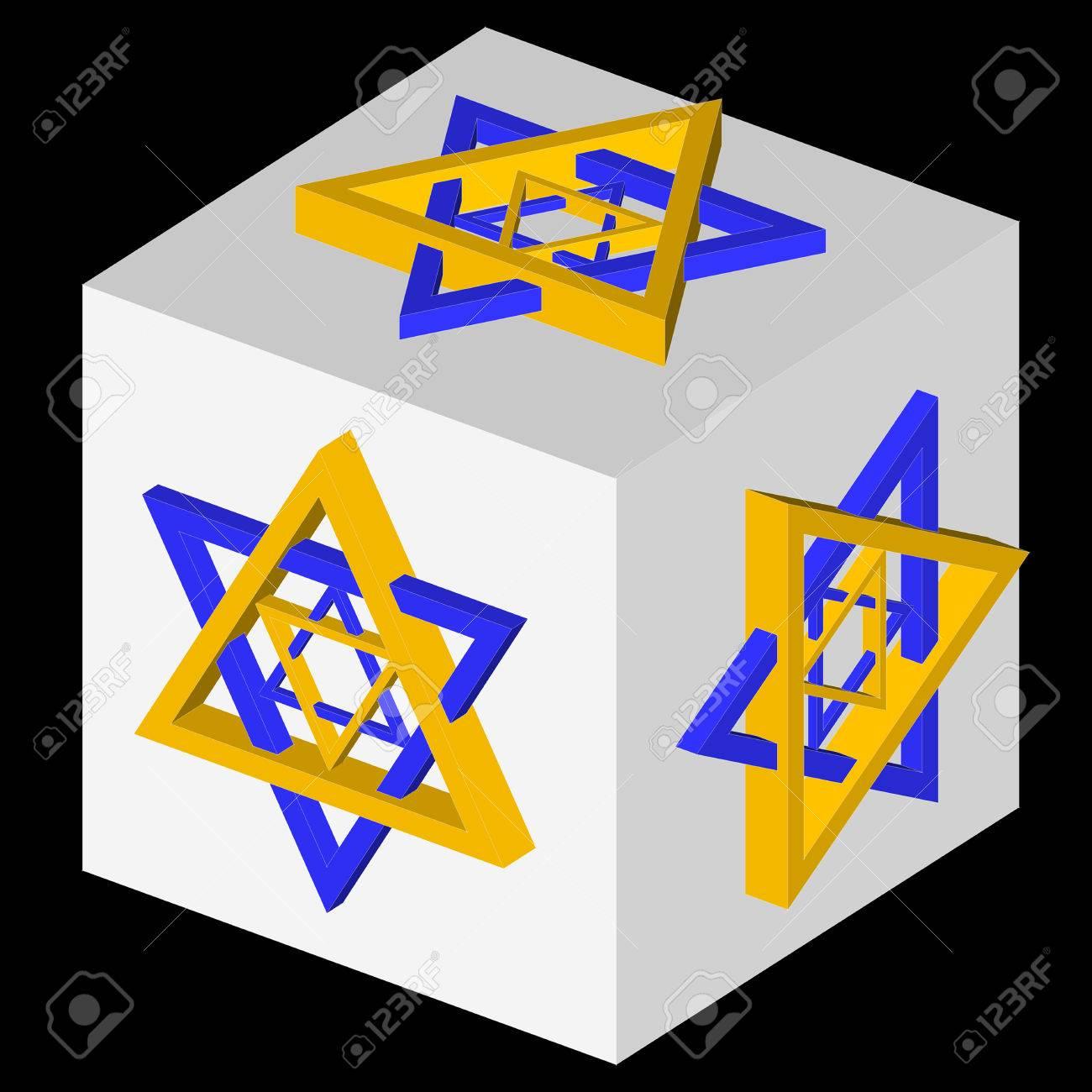 Hochwertig 3D Davidsstern Magen David   Jüdisches Religionssymbol. Dekorative  Gestaltung. Helle Gelbe Und Blaue Töne