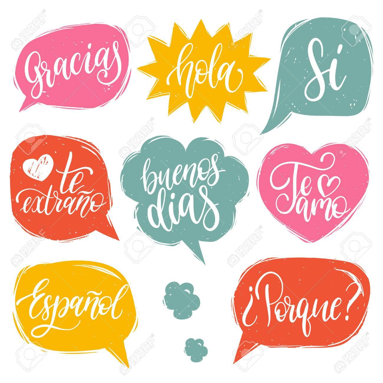 スペイン 語 翻訳