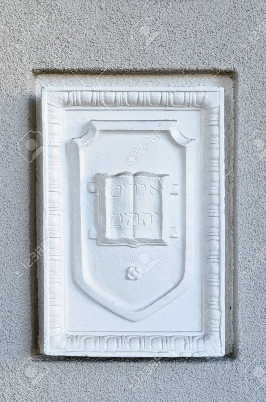 Hebrew bible emblem on stucco wall