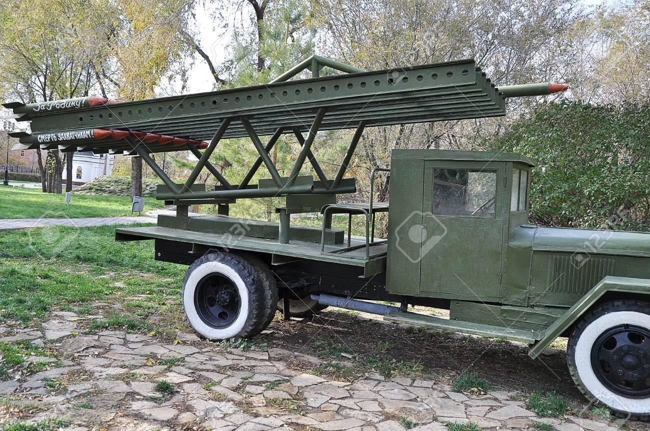 Elements of a KATYUSHA rocket artillery combat vehicle model