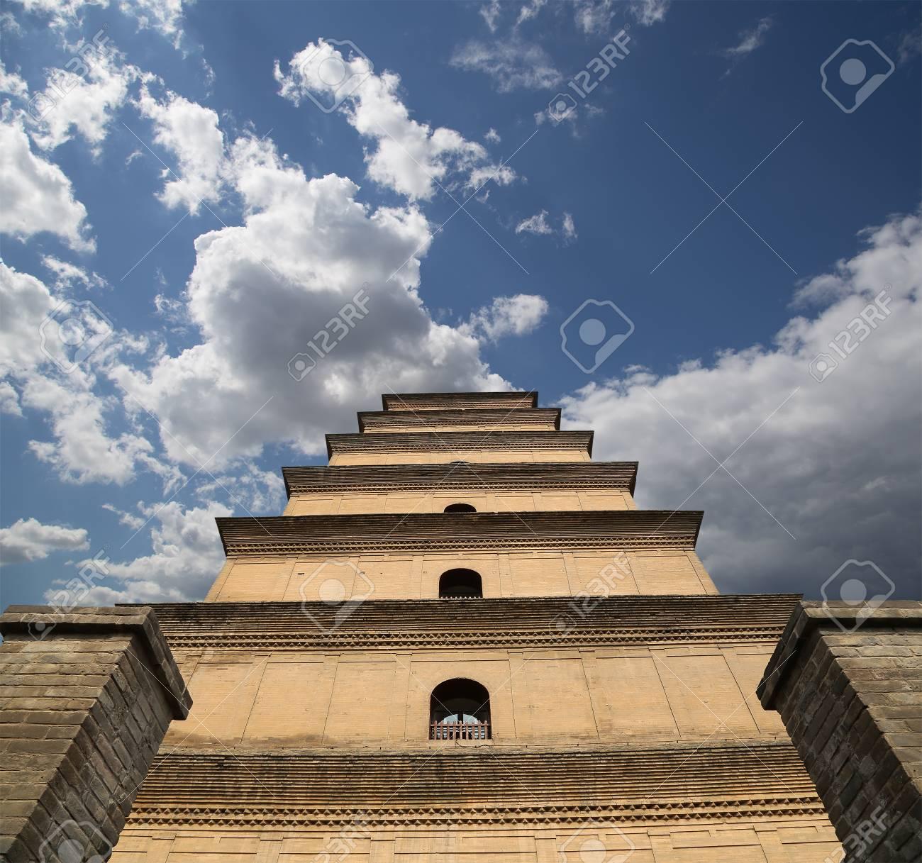 Giant Wild Goose Pagoda (Big Wild Goose Pagoda), is a Buddhist pagoda located in southern Xian (Sian, Xi'an), Shaanxi province, China Stock Photo - 24616550