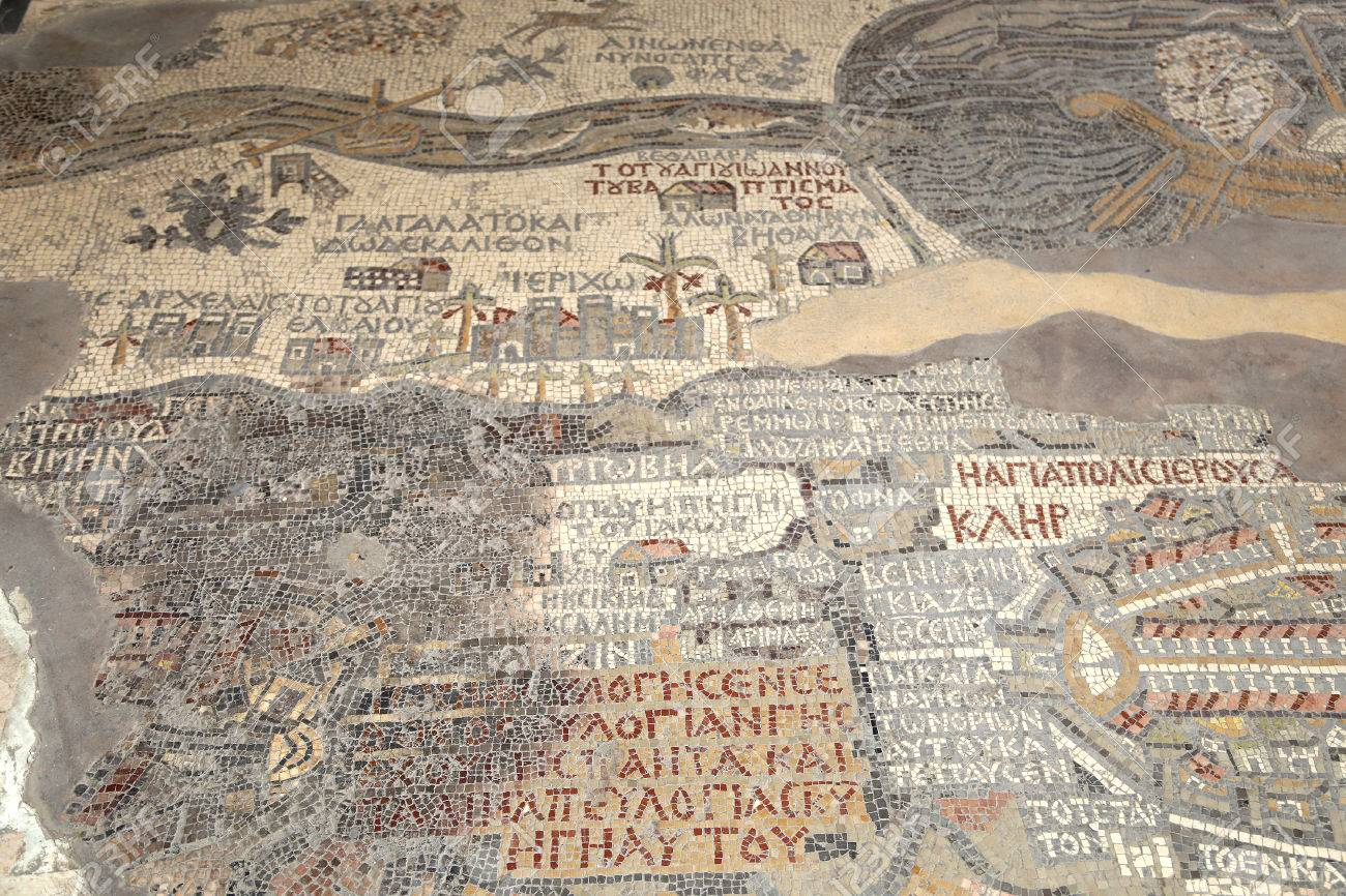ancient byzantine map of Holy Land on floor of Madaba St George.. on map of europe holy land, bible map holy land, printable map of holy land, map of holy land today, map of holy land during joshua, large map of holy land, map of jonah's time, map holy land israel, map of bethlehem, modern map of holy land, map holy land in jesus day, map of christian holy land, map of the holy land, map world holy land, map of holy land jesus, cities in the holy land, map of jewish holy land, model of jerusalem holy land, current map of holy land, biblical map holy land,