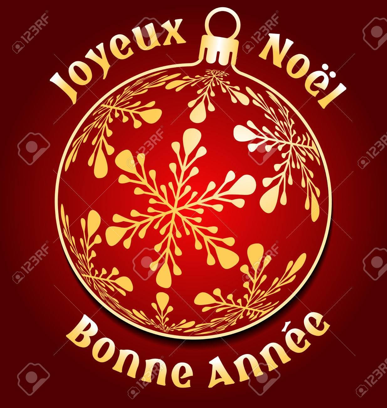 Auguri Di Buon Natale E Felice Anno Nuovo In Francese.Cartoline Di Buon Natale In Francese Disegni Di Natale 2019
