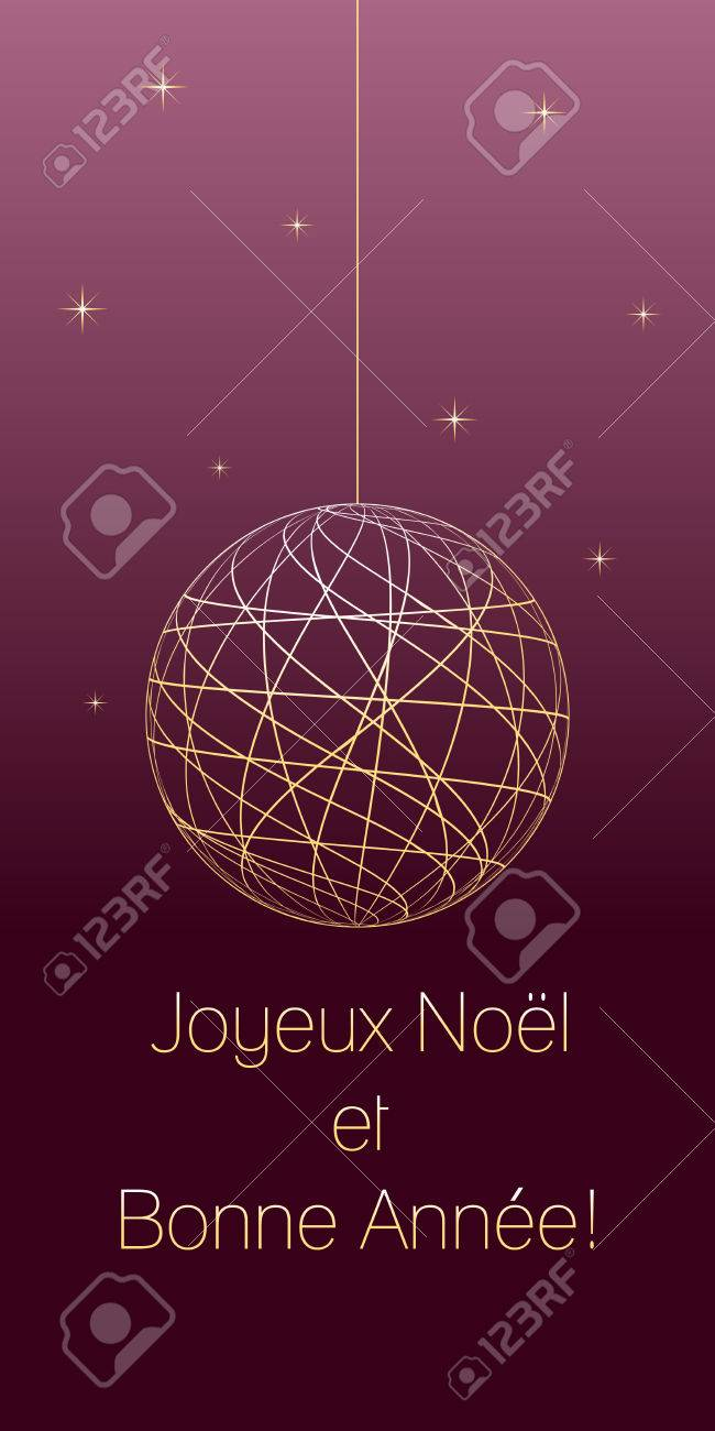 French Christmas And New Year Greeting Card With French Text