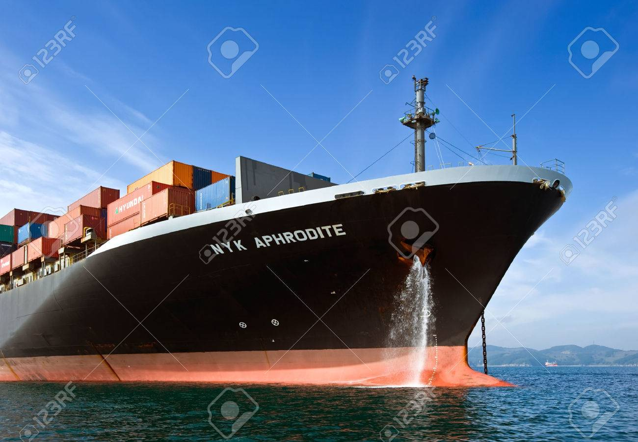 The bow of a huge container ship NYK Aphrodite at anchored in