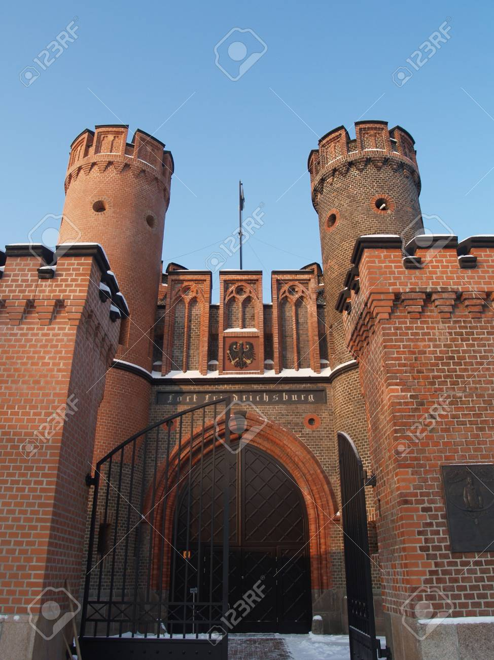 Kaliningrad,  Fridrihsburgsky gate, the bottom view Stock Photo - 12580899