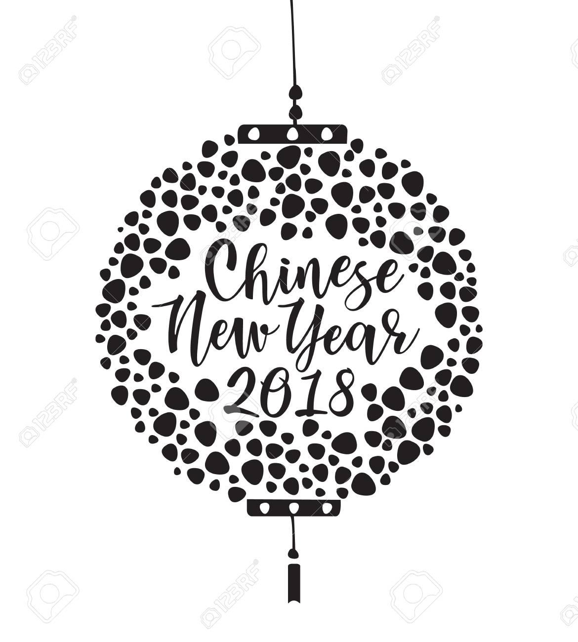 Tarjeta De Felicitación De Año Nuevo Chino Letras Chinas Año De