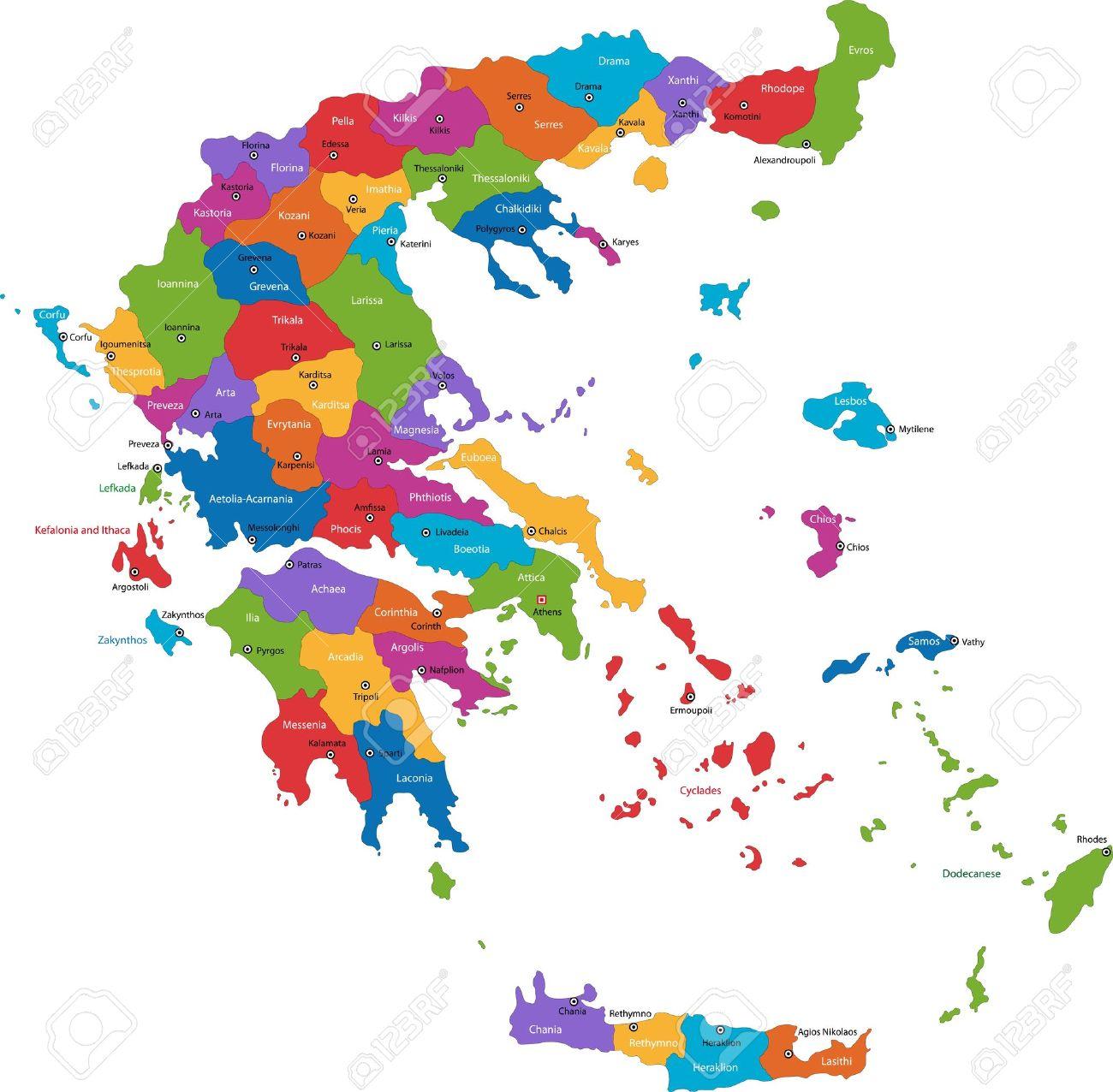 ギリシャの地方行政区画