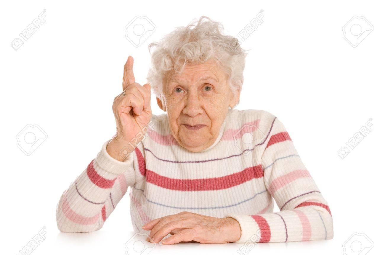Предложения от пожилых дам 16 фотография