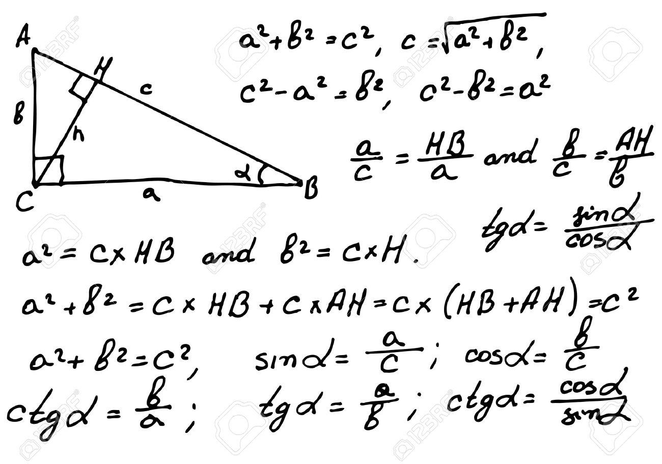 Mathematics background Stock Vector - 4827770