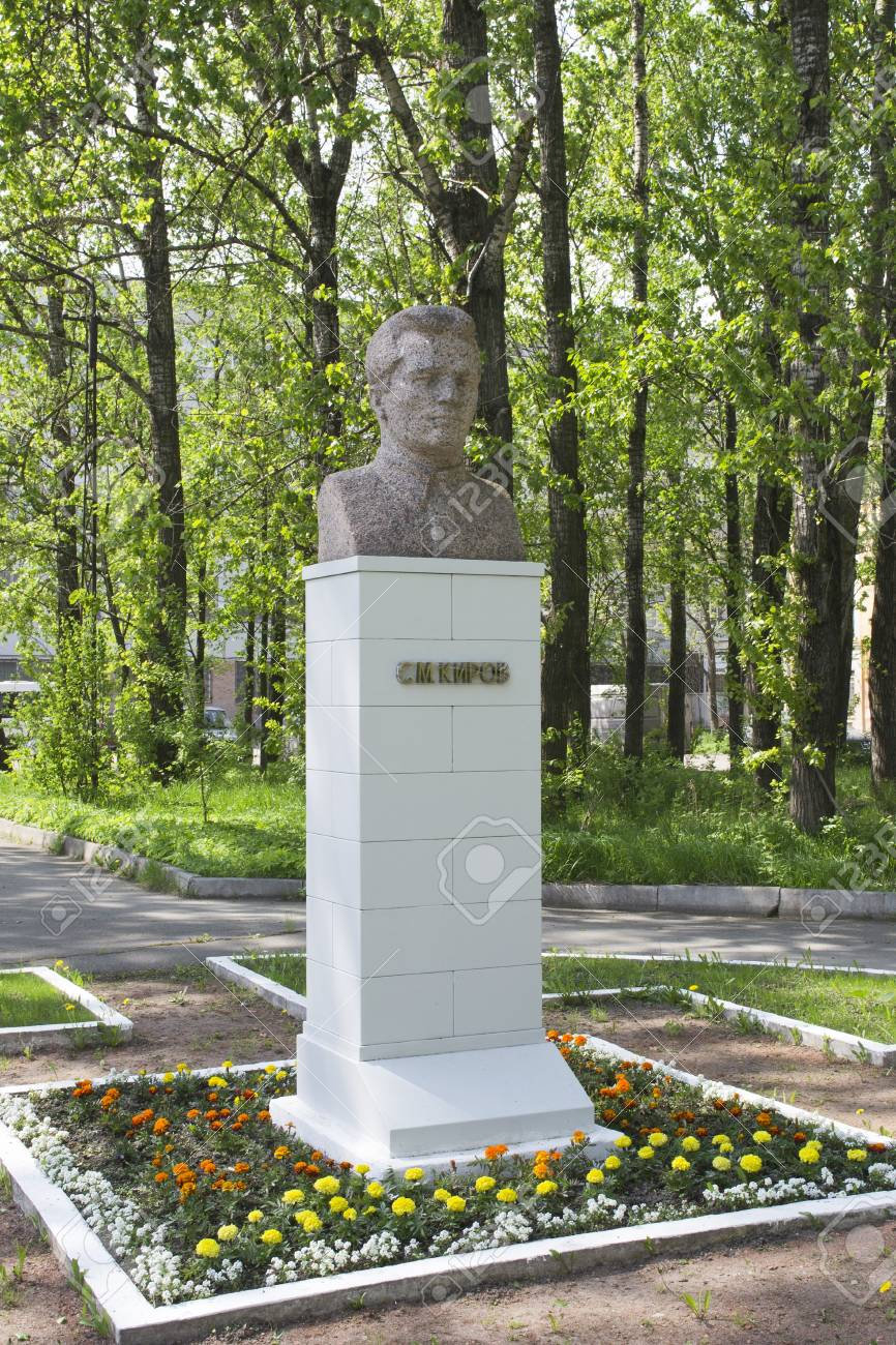 Monument to S.M. Kirov in Metallostroy, Leningradskaya region Stock Photo - 15113702