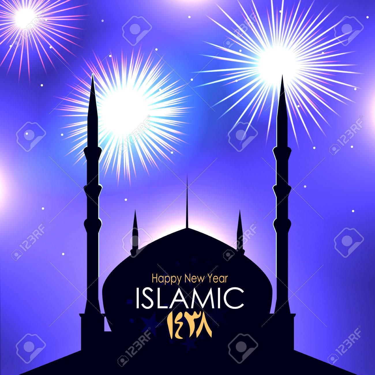 Silhouette Einer Moschee Im Hintergrund Feuerwerk Am Himmel In ...