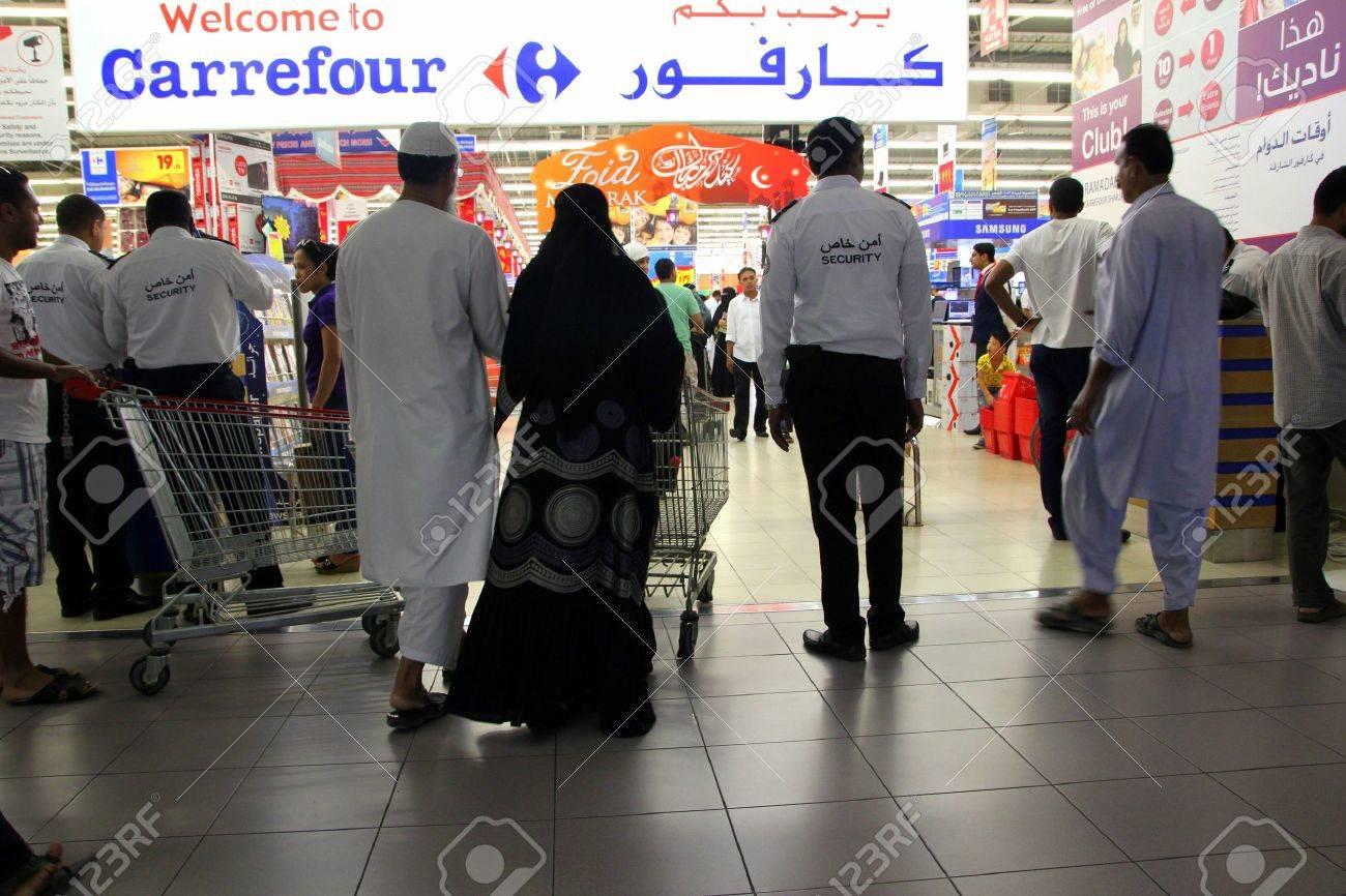 Ramadan And Eid Shopping At Carrefour In Dubai Uae Stock Photo