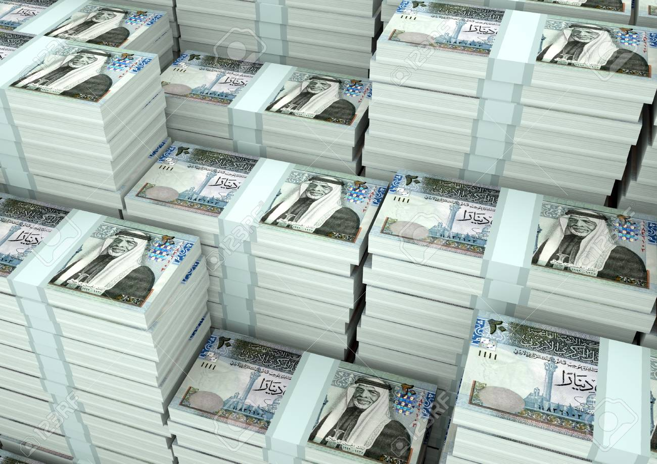 Piles Of 3D Rendering   3D Illustration Jordan Money Stock Photo ... 1b23f1d0c41d