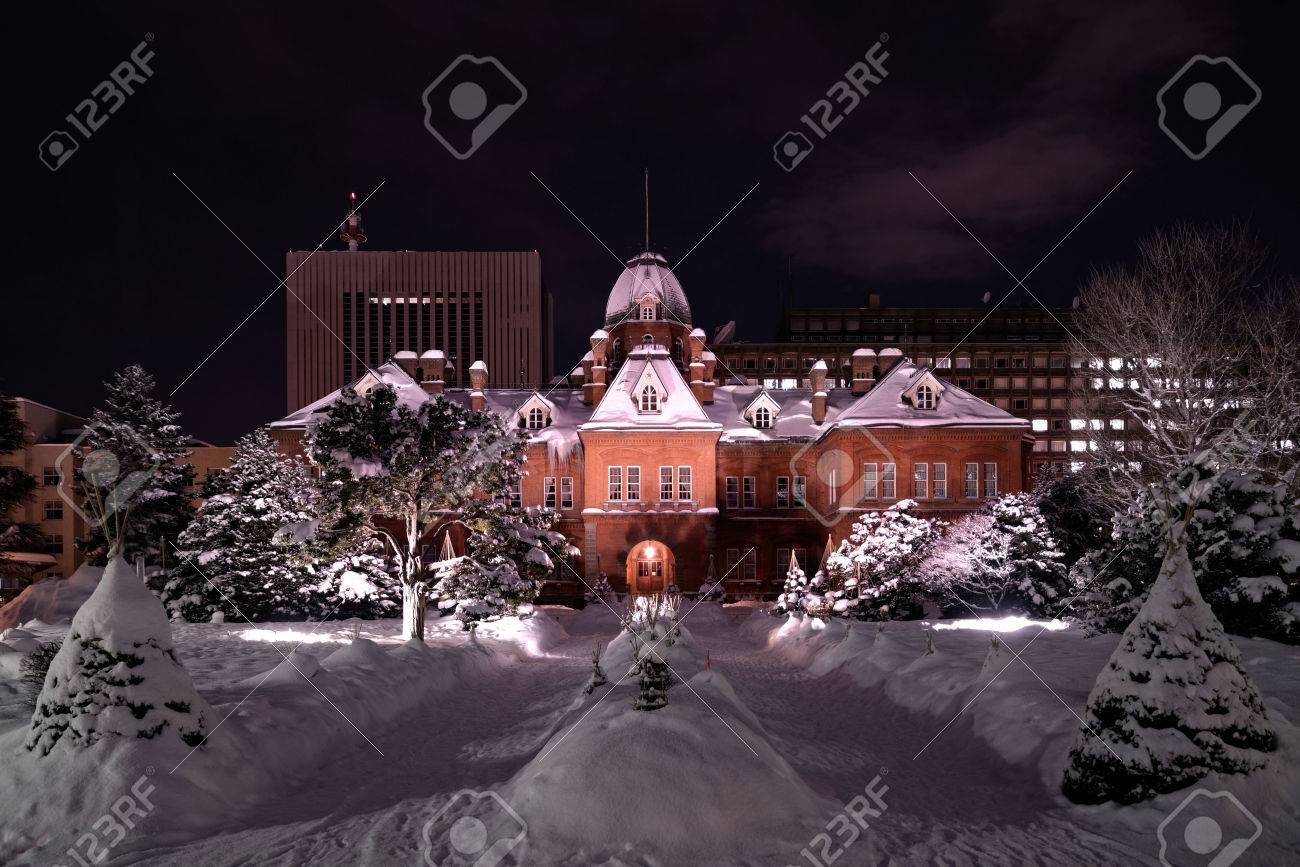 Hokkaido Government Building Akarenga during winter with snow covered - 27637957