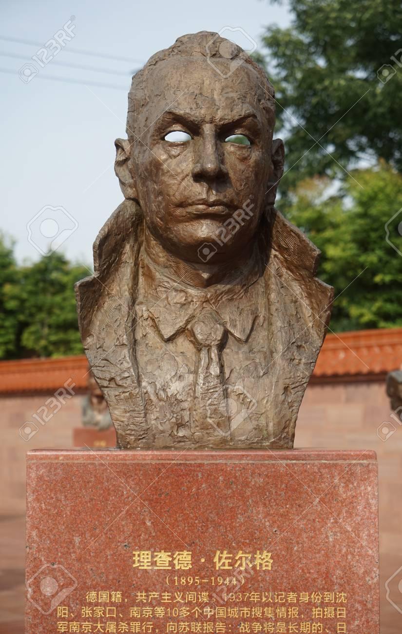 Richard Sorge statues at jianchuan museum - 90727874