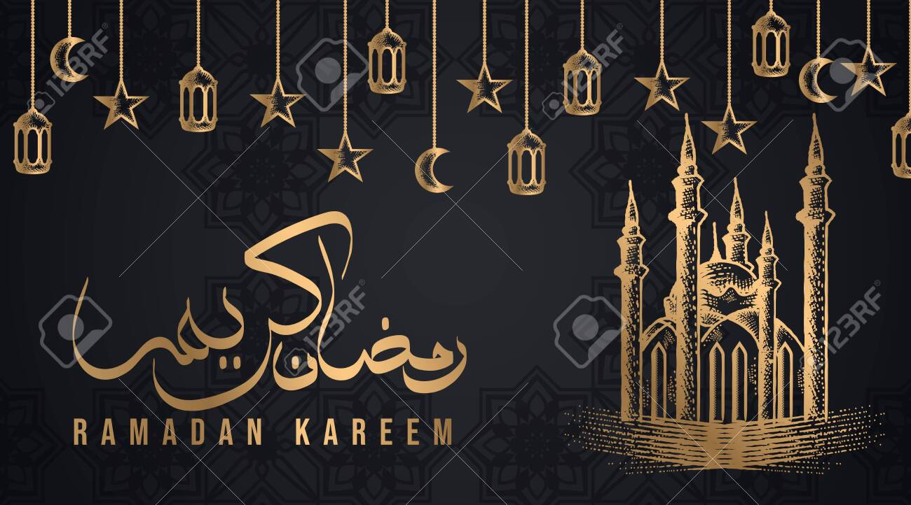 Detailed Sketch Illustration of Mosque. Eid Mubarak celebration- calligraphy stylish lettering Ramadan Kareem. Vector illustration. Can be used for banner, greeting card or background. - 141923150